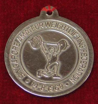Commemorative medal, Singapore Amateur Weightlifting Federation - 14 Aug 1969