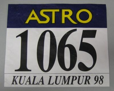 Athlete's number worn by Emma George, 1998 Commonwealth Games