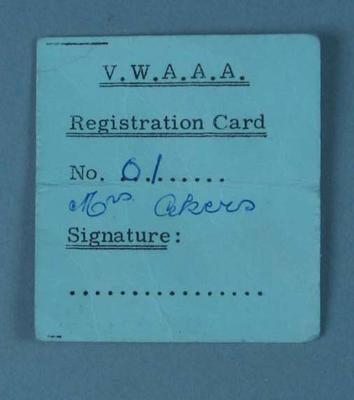 Registration card, Victorian Women's Amateur Athletic Association c1950s