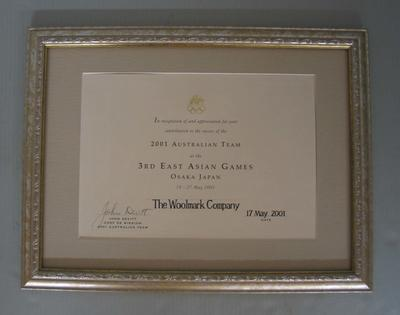 Certificate of recognition presented to the Woolmark Company, 3rd East Asian Games, 2001