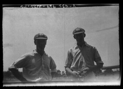Negative, depicts New South Wales cricketers c1932