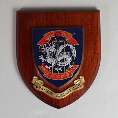 Hong Kong Cricket Club commemorative plaque
