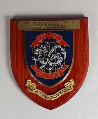 Hong Kong Cricket Club vs MCC XXIX Club commemorative plaque, 2007
