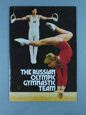 Programme, Russian Olympic Gymnastic team
