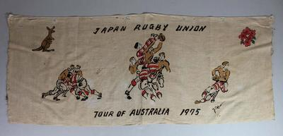 Commemorative Japan Rugby Union banner, 1975