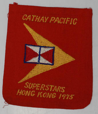 Pocket patch from Australian Superstars Cricket Tour of Hong Kong, 1975