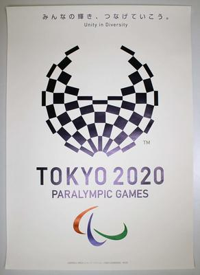 Tokyo 2020 Paralympic Games poster