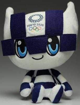 Plush toy, 'Miraitowa', Tokyo 2020 Olympic Games mascot