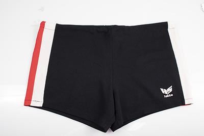 Basketball shorts worn by Peter Viols, 1979; Clothing or accessories; N2019.68.2