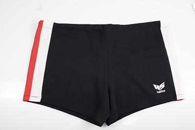 Basketball shorts worn by Peter Viols, 1979