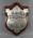 Shield - V.C.A. Premiership 1894-95 Won by the M.C.C.