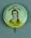 Lapel pin, 1956 Australian Olympic Games team - David Thiele