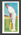1956 Kane Products Ltd Cricketers Richie Benaud trade card