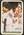 1979/80 Ardmona Collector Cards Series II International Cricket Jim Allen trade card