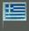 Souvenir Greek flag, 1996 Olympic Torch Relay