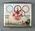 Souvenir tin, 1956 Melbourne Olympic Games