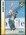 1998 VCA Bushrangers Shawn Craig trade card