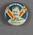 Badge, Fred Brown c1950
