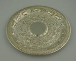 "Metal plate:  ""Australia vs All Ceylon, 15 April [19]64"""