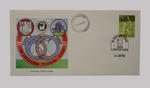 First day cover, West Indies cricket tour of England - Test Series, 16 June 1988