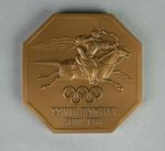 Commemorative medal, 1988 Seoul Olympic Games