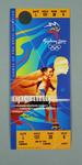 Ticket for 2000 Sydney Olympic Games opening ceremony, 15 Sept