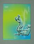 Programme, Sydney 2000 Olympic Games - Softball