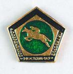 Badge, 1980 Olympic Games - Modern Pentathlon (Show Jumping)