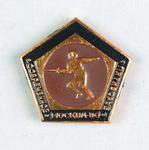 Badge, 1980 Olympic Games - Modern Pentathlon (Fencing)