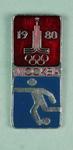 Badge, 1980 Olympic Games - Football