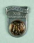 Badge, 1980 Olympic Games - Archery