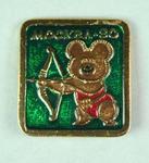 Badge, 1980 Olympic Games - Mishka the Bear (Archery)