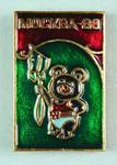 Badge, 1980 Olympic Games - Mishka the Bear (Equestrian)