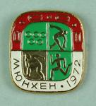 Badge, 1972 USSR Olympic Games team