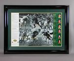 """Framed print, """"The Immortals - Rugby League"""""""