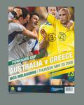 Program - Powerade Cup soccer match, Greece v Australia, 25/5/06 at MCG