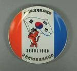 Commemorative plate, 1988 Seoul Olympic Games