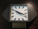 Art deco clock presented as 1937-38 VCA Championship trophy, won by Melbourne Cricket Club