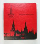 Stamp album, 1980 Moscow Olympic Games