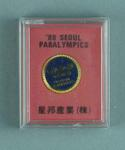 Lapel pin, 1988 Seoul Paralympic Games
