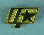 Lapel pin, Red Star Belgrade FC