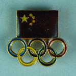Badge, People's Republic of China Olympic Committee
