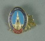 Badge, features Russian text and clock tower c1961