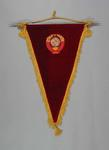Pennant, USSR 1956 Olympic Games team