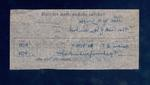 Currency exchange receipt, issued to Winsome Cripps by Thomas Cook & Sons Ltd