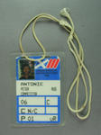 Identity card issued to Peter Antonie, 1986 Commonwealth Games