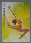 Poster, 2008 Beijing Olympic Games - gymnast image
