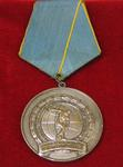 Silver medal awarded to Vern Barberis, 1953 Bucharest World Festival of Youth and Students