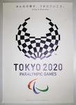 Tokyo 2020 Paralympic Games poster